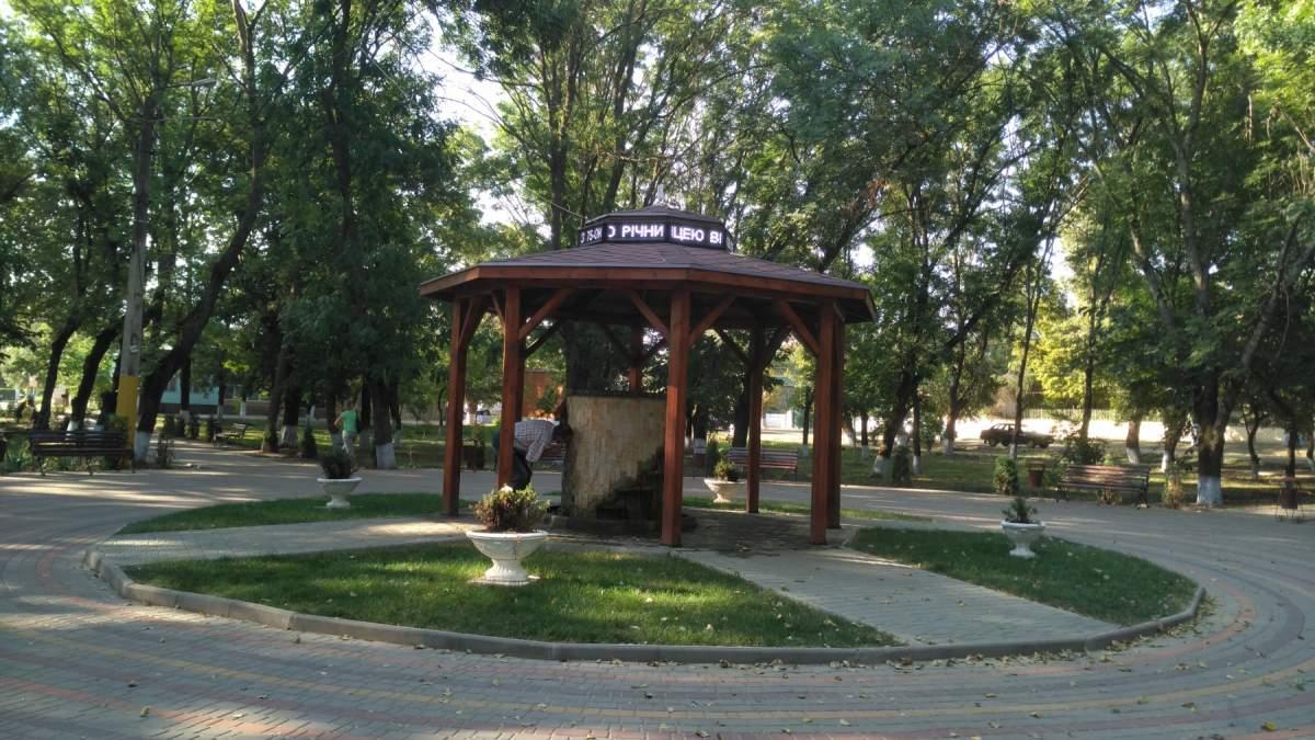 Бювет-в-парке